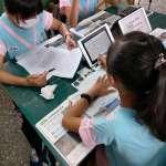 中市府建置線上軟硬體教學資源 防疫學習不受影響