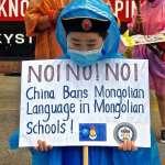 內蒙古罕見萬人示威》「祖國永遠是蒙古!」抵制漢語取代蒙語教學,寄宿學生破門離校