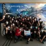跨海做公益》秋野芒劇團為金門學童演出兒童劇《故事不見了》