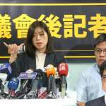 時代力量打掉重練,媽媽工程師高鈺婷成首位女黨魁如期出線