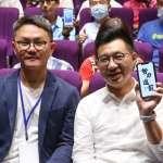 國民黨推數位黨部App 江啟臣:跟不上數位時代就準備被淘汰