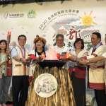 2020台灣部落觀光嘉年華  歡迎到部落走走  交通部觀光局邀您來當「部落客」!