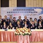 寶佳集團「寶晶能源」跨足太陽能發電業  華南銀行以聯貸力挺