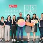 台灣大哥大13度獲頒《天下企業公民獎》 永續思維打開無限可能 5度勇冠電信業第一
