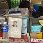 推動藏傳佛教中國化!BBC解析習近平最新西藏方略的「10個必須」