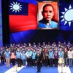 許劍虹觀點:搖擺在和與戰之間的中國國民黨