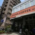 咖啡渣做的循環杯,11月起全台500多家路易莎內用杯換它