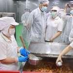 視察校園午餐團膳業者 作業環境及食安智慧監控中心執行成效