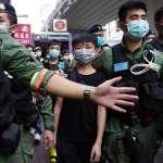 12歲少女出門買顏料,竟遭港警撲倒制服!港人再上街反國安法 至少289人被捕