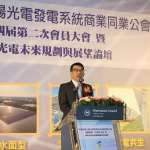 融資合作太陽能電廠約4,200座  永豐攜手產業深耕綠色金融