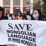 顧爾德專欄:中華文化復興,蒙古文化滅絕