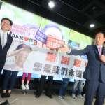 紅色供應鏈來襲,鴻海董事長劉揚偉加速鴻海轉型