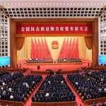 「官方抗疫表彰大會」竟然沒有李文亮!大批中國網友湧入微博對「吹哨人」致敬
