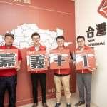 獨家》罷韓幫加分 台灣基進衝刺「民調最高區」 議員名單最快5月孵出
