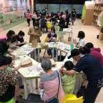 又有親子新景點好玩了!免費DIY、電影、互動遊戲,這裡讓孩子變小小建築師