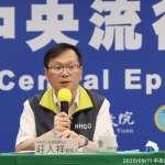 新冠肺炎》新增1江蘇境外移入確診 台男返國前與2同事有感冒症狀