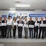 中華電信扮演領頭羊廣結盟  攜手新創打造台灣5G產業生態圈