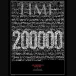 911事件後首次!《時代》雜誌再現黑邊封面 悼20萬新冠肺炎逝者