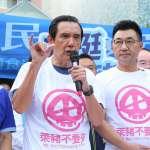 馬英九分享台南美食 他哀號:明年不能吃了好悲哀