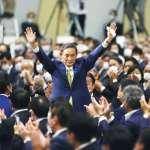 日本第99任首相是他!自民黨首位平民總裁出爐,安倍晉三交棒鐵桿盟友菅義偉