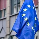 歐洲重量級議員學者聯合投書 籲重審一中政策支持台灣