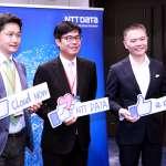 亞馬遜AWS產業轉型商機講堂 陳其邁:強化高雄競爭力