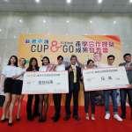 台灣中油「Cup & Go 來速咖啡」產學合作校際競賽 讓特有咖啡文化全台飄香
