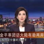 林庭瑤專欄:央視「花瓶」摸到大白鯊
