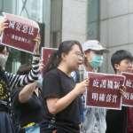 汪葛雷觀點:對香港始亂終棄,將是臺灣人權史上最醜陋的一章