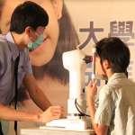 大學眼科守護學童視力 引進AI驗配新科技
