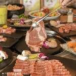 【2020燒肉排行】滋滋作響口水都快流下來!中秋節燒肉吃起來,TOP10人氣燒肉店有一半都在台中