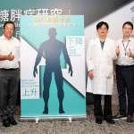 內外科聯合對付糖胖症 台灣醫技領先全球