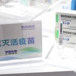 300字讀電子報》白老鼠?還是先驅者?記者、執行長在內的數十萬中國人,都接種新冠疫苗