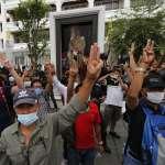 「政府下台、人民萬歲!」泰國學運挑戰社會禁忌 大皇宮外示威爭民主