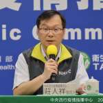 中國加入COVAX將影響台灣取得疫苗權益?莊人祥回應了