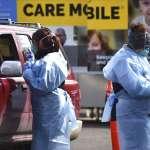 到底多少人感染新冠病毒?WHO估值超越官方數字20倍:全球恐1/10人口染疫