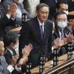 菅義偉用糖果加鞭子,讓日媒成「黨的喉舌」