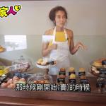 """期間限定的'彩虹蛋糕""""  台印混血姊妹用美式糕點回來台灣圓創業夢"""
