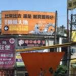 房子賣太快 北台灣待售建案減近百案