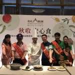 餐桌遊台灣 美食行世界