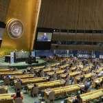 「戰狼外交」這回不管用:中國在聯合國大會猛踢鐵板,連杜特蒂都硬起來