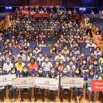 傳承服務經驗 城市大型活動志工研討會26日登場