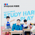 Snapask 時課問挹注三億投資 力拼 2021 台灣用戶成長破百萬