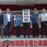 觀點投書:壓垮臺灣民主假象的最後一根稻草?