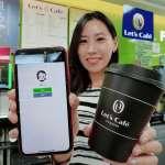 歡慶Line社群電商「全+1行動購」上線,「全家」咖啡大放送又來了!