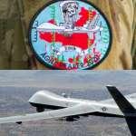 「瞄準紅色中國的鐮刀死神」美軍演習特製臂章,對中國展現赤裸敵意 《環時》回嗆:敢動手將付出沈重代價!