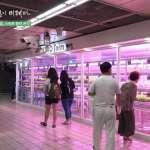 捷運站閒置空間除了養蚊子還能幹嘛?韓國建「地下農場」,效率竟是傳統農業40倍!