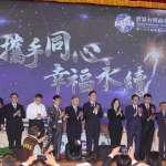 「一起賺全世界的錢!」蔡英文向台商招手:投資台灣是最好選擇