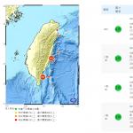 台東從凌晨連震到天亮,最大規模5.3!氣象局:未來一周恐還有餘震