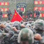 觀點投書:解析共軍「軍官職業化1+11『暫行』法規」意涵